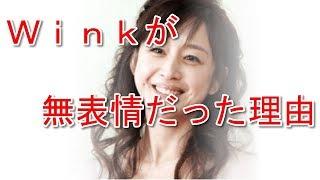 関連動画 元Wink・相田翔子が東京シティー競馬で テーマソングを生歌で...