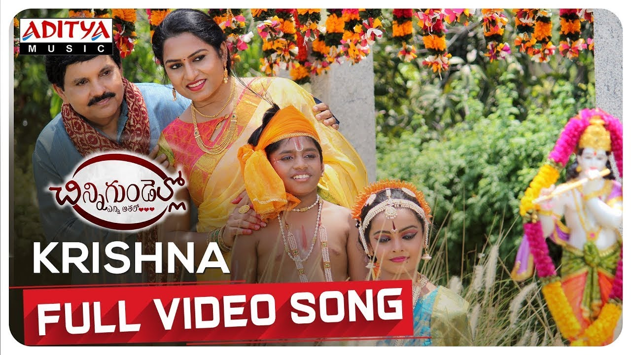 Krishna Full Video Song | Chinni Gundello (Enni Aashalo) Movie | G. M Satish