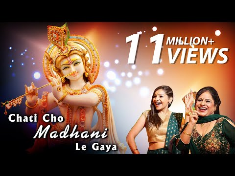cho madani le gaya song download mp3