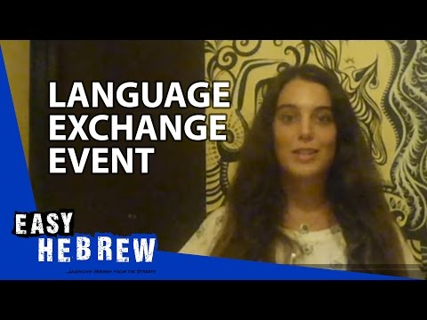 Easy Hebrew 3 - Language exchange event