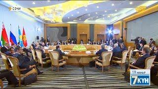 Елбасы Нұрсұлтан Назарбаев Сочиде өткен Жоғары Еуразиялық экономикалық кеңестің отырысына қатысты