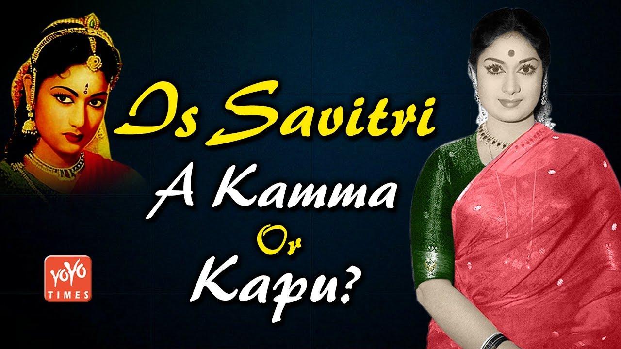 Mahanati Savitri Belongs To Naidu ( Kapu Or Kamma)  ? | Tollywood Updates |  YOYO Times