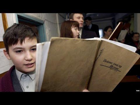 Ликвидация «Свидетелей Иеговы» в Крыму | Радио Крым.Реалии