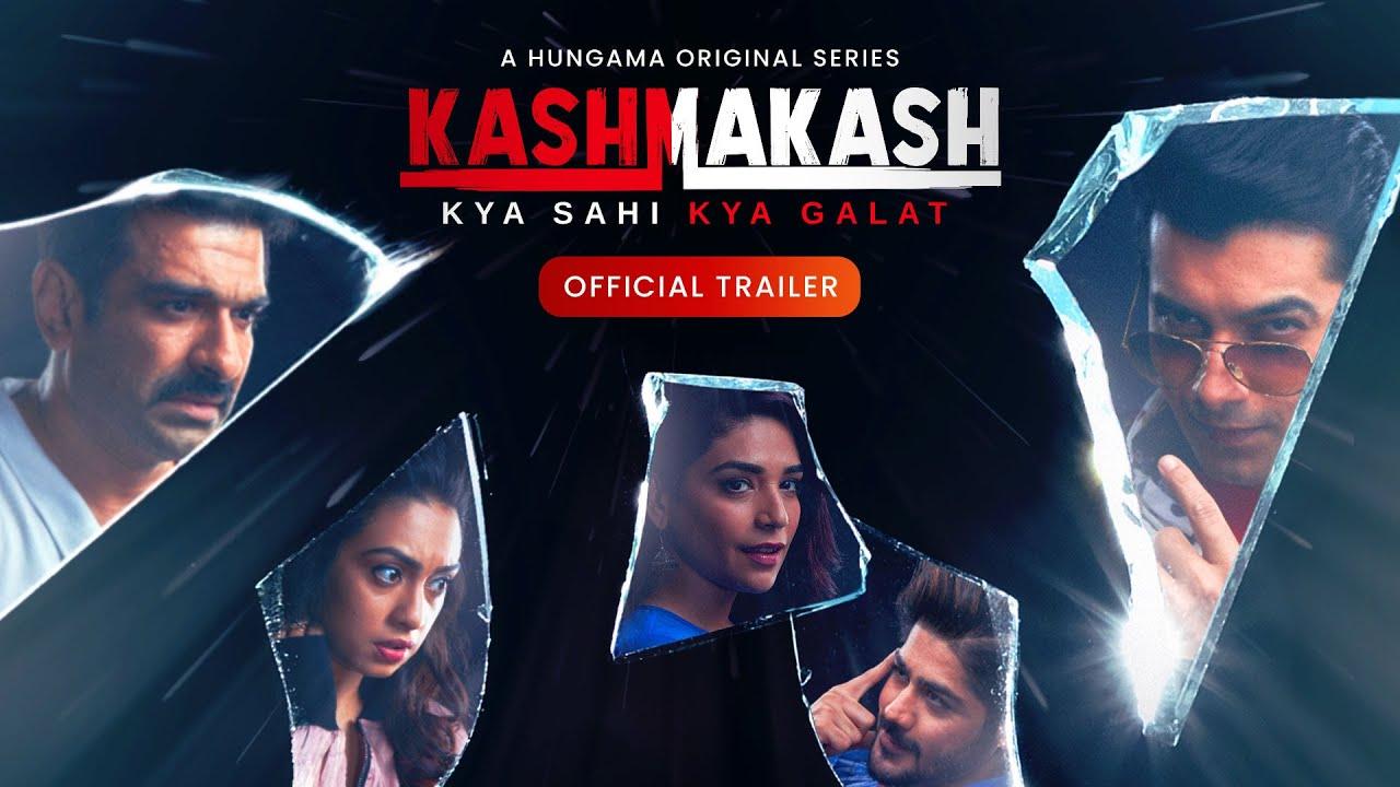 Kashmakash: Official Trailer | Hungama Play - YouTube