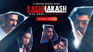 Kashmakash : Official Trailer | Hungama Play