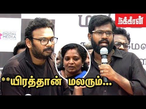 டெல்லி போடும் பிளான் | செம கலாய் | Temple Monkey | Cauvery Issue | Digital Media Association Protest