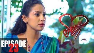 Mihi | Episode 23 21st March 2021 Thumbnail