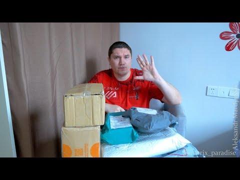 видео: Куча всяких посылок с jd Китай! Распаковываем гору пакетов и коробочек! Есть даже xiaomi!