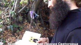 Паломничество на Афон  (октябрь 2015)(группа паломников из г.Кызыла (республика Тува) посетила святые места Афона., 2016-04-08T14:09:07.000Z)