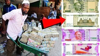भारतीय नोट के पीछे तस्बीर का मतलब । What is in The Behind of Indian Currency Note
