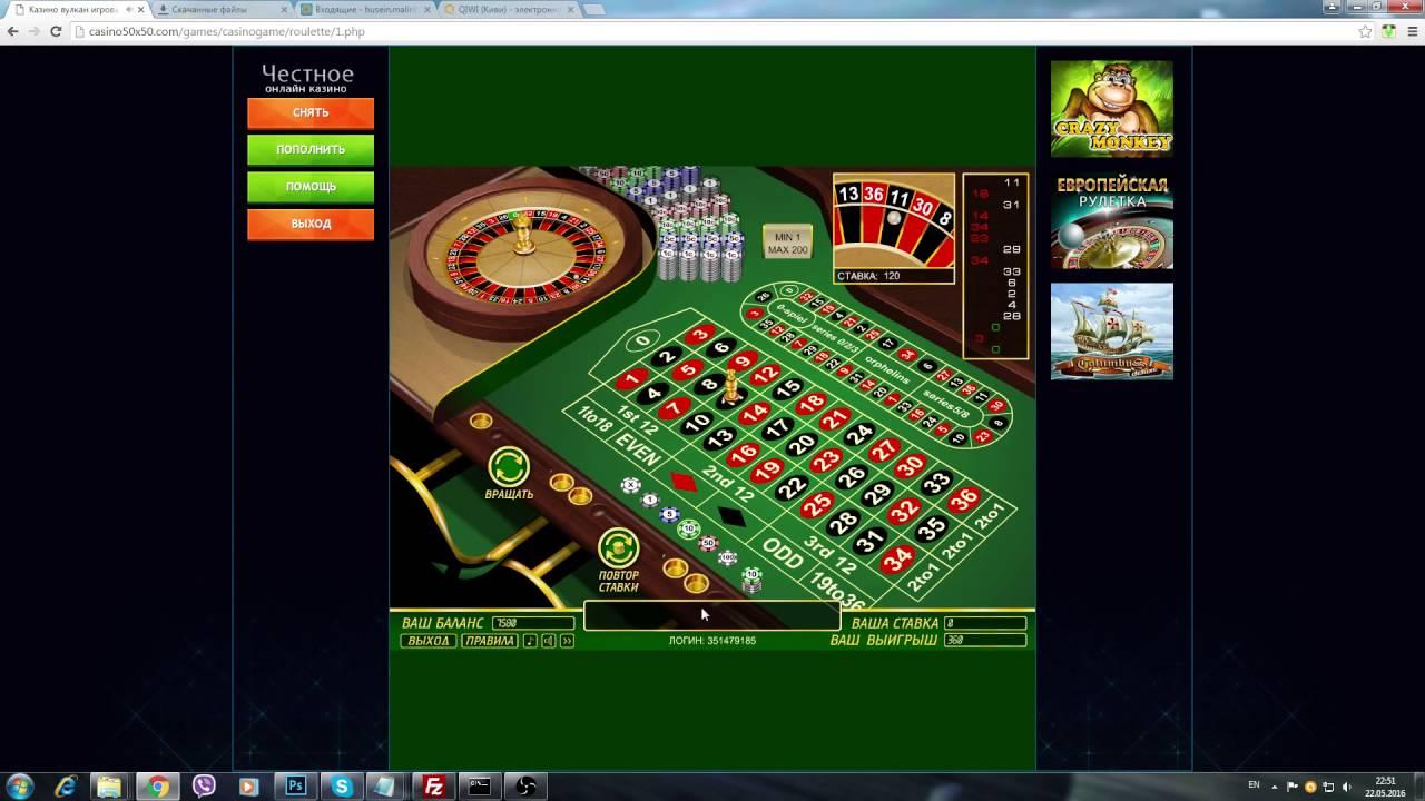 в рулетку онлайн игры