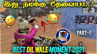 Best Free Fire Dil Wale Moments in 2021😂 | Free Fire Clash Squad Ranked GamePlay Tamil