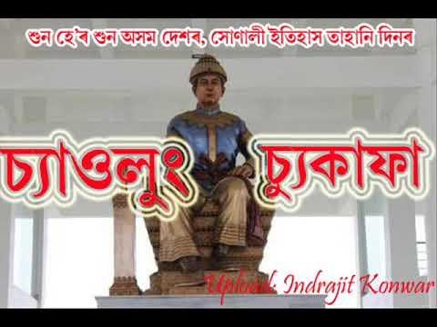 Download Chaulung Sukafa
