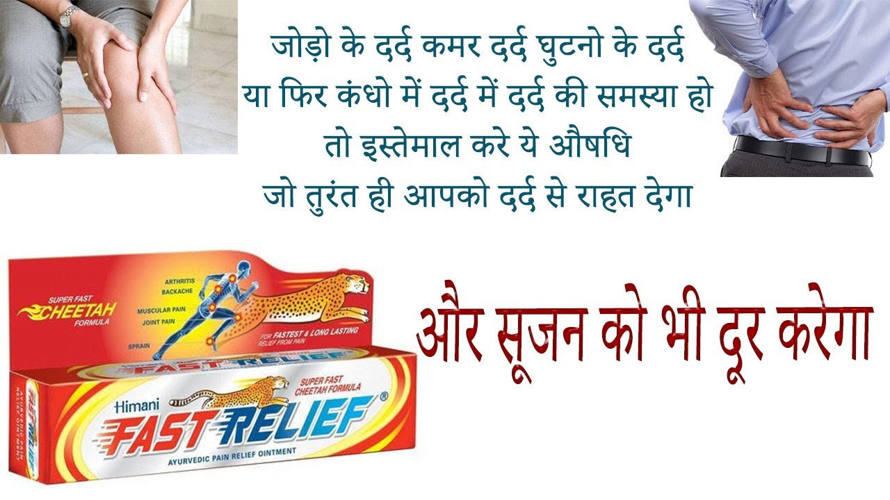 Heading Not Set Up 404 Error Quick Relief Gel Uses In Hindi