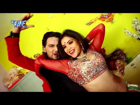 राजा आज हs सुहागरात चोली खोलs - Hottest Songs - Gunjan Singh - Bhojpuri Hot Songs 2017 new