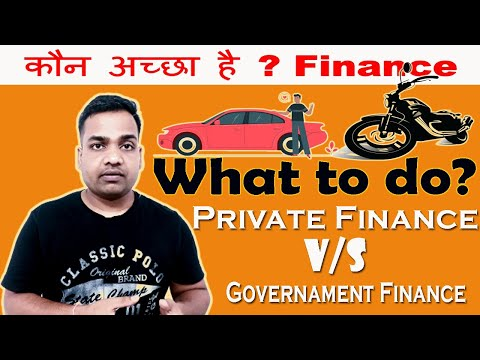 Private Finance Vs Government Finance | Which Bank is Better to Go with in 2020 ?