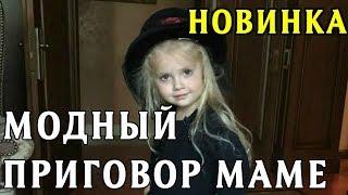 Лиза Галкина дочь Аллы Пугачёвой вынесла модный приговор  маме и Кристине Орбакайте