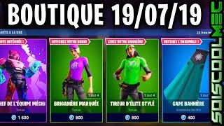 BOUTIQUE FORTNITE JULY 19, 2019, SKINS AND CAMO CHEF OF MECHA, ITEM SHOP JULY 19, 2019