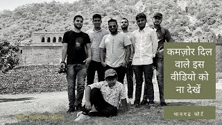 Trip To  Bhangarh Fort - The Most Haunted Place India | Travel Blogger | Destination Visit Part - 3
