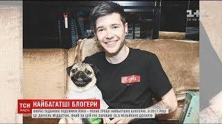 видео Стало відомо, який український сайт найпопулярніший у світі