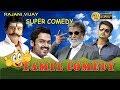 Vijay , Rajinikanth ,SUPER Hit Tamil Comedy Scenes Latest Tamil Movie Best Comedy Scenes 2018HD