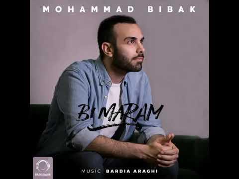 """محمد بیباک - """"بی مرام""""    Mohammad Bibak - """"Bi Maram"""""""