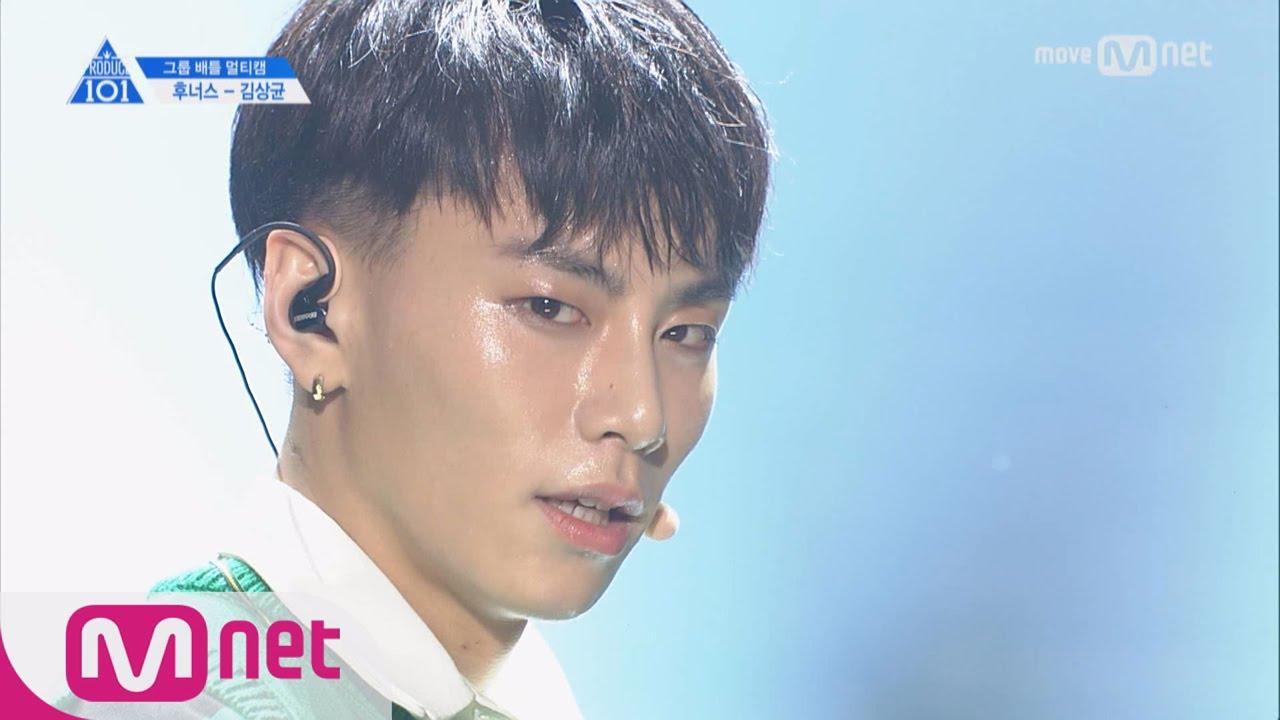 PRODUCE 101 season2 [단독/직캠] 일대일아이컨택ㅣ김상균 - 샤이니 ♬누난 너무 예뻐_2조 @그룹배틀 170421 EP.3