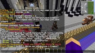 hideсервера майнкрафт кланвар лаунчера #10