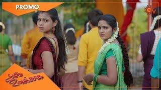 Poove Unakkaga - Promo | 23 March 2021 | Sun TV Serial | Tamil Serial