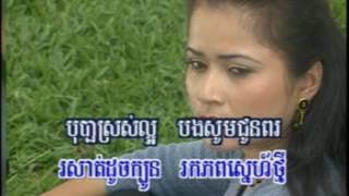 ស្នេហ៍គ្រាដំបូង ភ្លេងសុទ្ធ Chhay Khun KHUN CHHAY