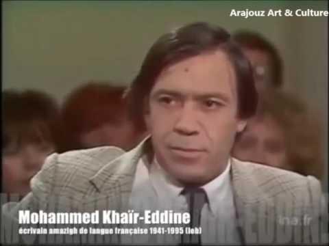 Mohamed Khair Eddine  en 1984