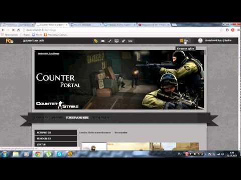 Как создать свой игровой сайт