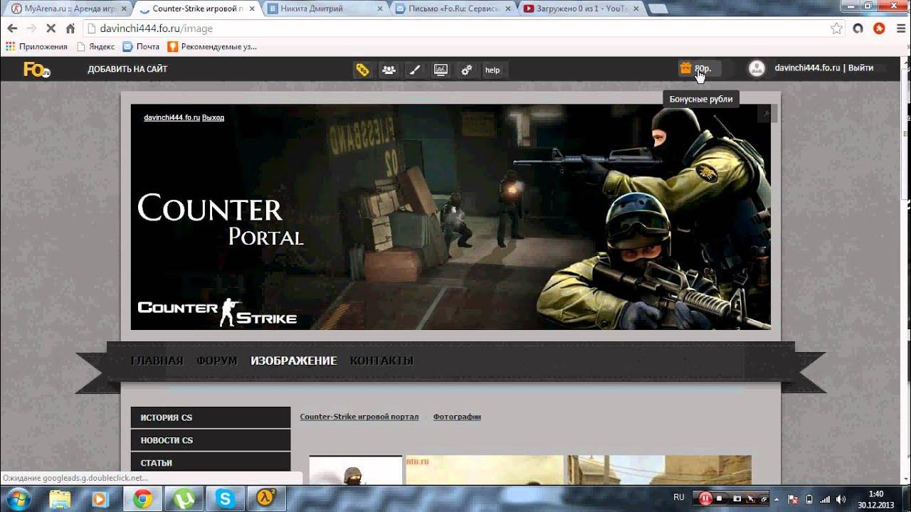 создания игровых сайтов