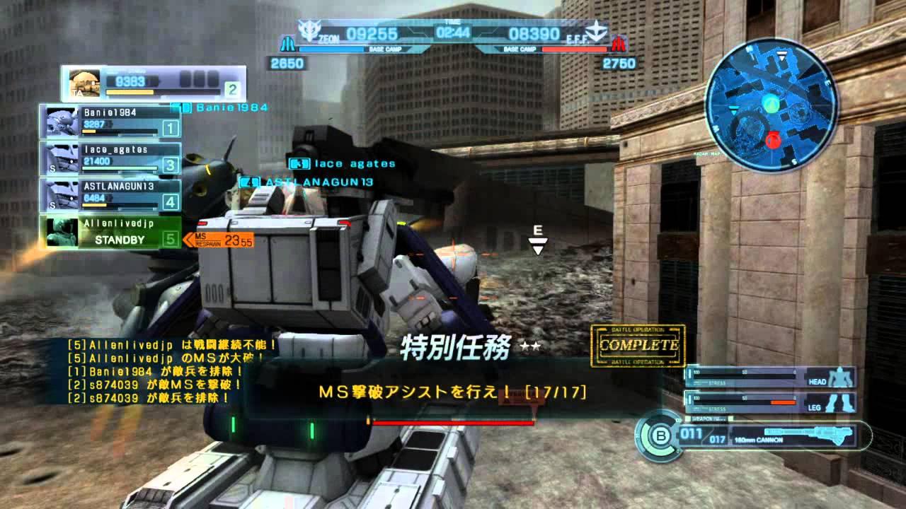 日文版廢墟都市COST500薩克坦克5VS5傍晚第二場20141220 - YouTube