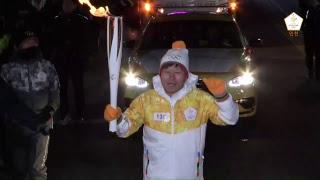 2018 평창 동계올림픽대회 성화봉송 생중계-73일차(PyeongChang 2018 Olympic Torch Relay Live-Day73)