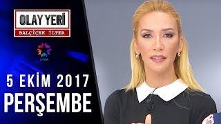 Olay Yeri - Balçiçek İlter 24.Bölüm | 5 Ekim 2017 - Tek Parça
