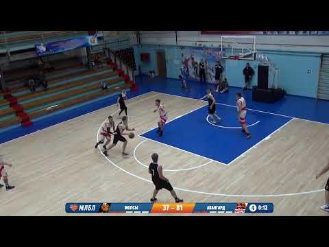 НБА 08.02.2020 1/8 II группа. МОПСЫ - АВАНГАРД