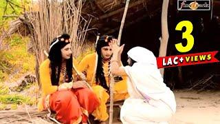 Kutiya Nikki Jahi   New Punjabi Devotional Song   Fine Track Audio  Jai Shri Ram