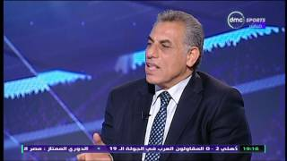 المقصورة - حمادة صدقي: ميدو جابر غير جاهز ولم نشعر بوجود عمرو جمال