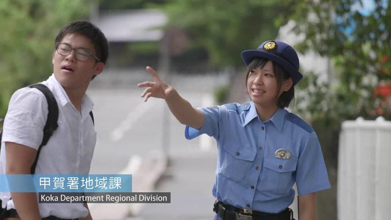 滋賀県警察女性警察官プロモーシ...