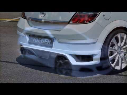 Opel astra h тюннииг