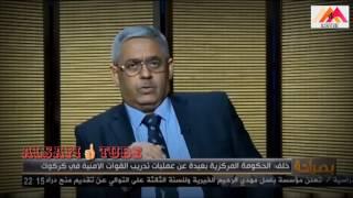 اللـواء عبدالكريم خلف: البيشمركة في كركوك لم تستطع فعل شي امام 45 داعشي