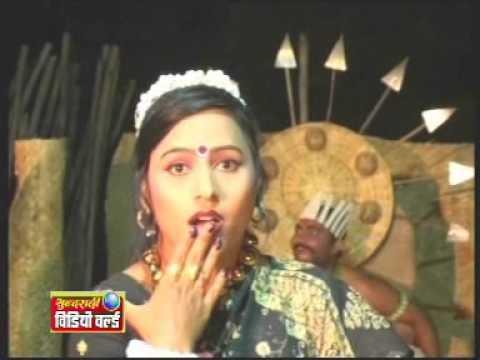 Bichhi Ke Dank - Khanke Re Kangana - Anupama Mishra ...
