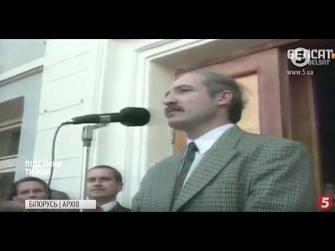 5 канал: Демократія у пострадянських країнах: як політичні гасла Лукашенка прийшлися до смаку українцям