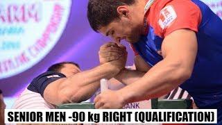 Senior Men -90 kg Qualification Right Hand (European Armwrestling Championship 2018)