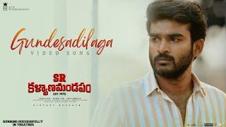 Gundesadilaga Video Song -SR Kalyanamandapam | Kiran Abbavaram, Priyanka Jawalkar| Chaitan Image