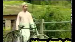 Bhaisi Palera