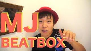 Michael Jackson Beatbox!!