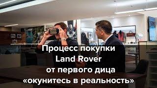 Покупка Land Rover Discovery Sport от первого лица/Mayorcars - автомобильное агентство