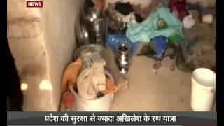 Greater Noida: 3 women gangraped by men posing as police